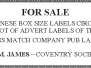 Advertising in MLN