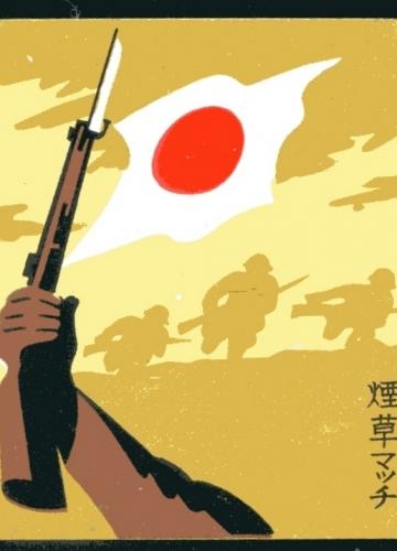 Japan pro-war propaganda label, WWII