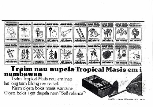 1979 advert in PNG pidgin