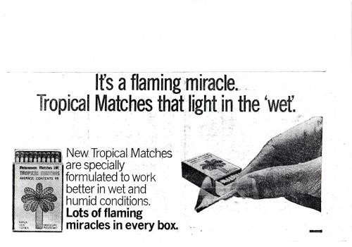 1979 advert