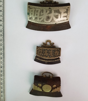 Three with decoration of Chinese script