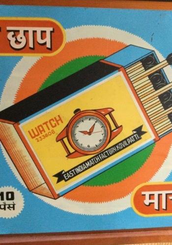 Watch