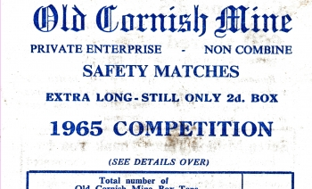 1965 competition
