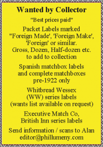 Advert - wanted