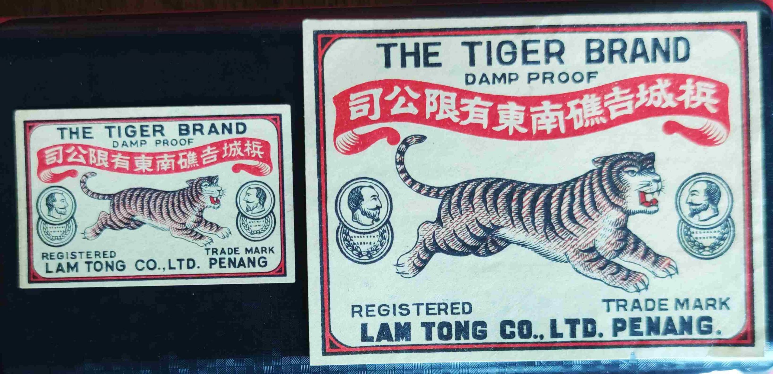 Tiger Brand, imported, 55 x 35 mm and 90 x 68 mm