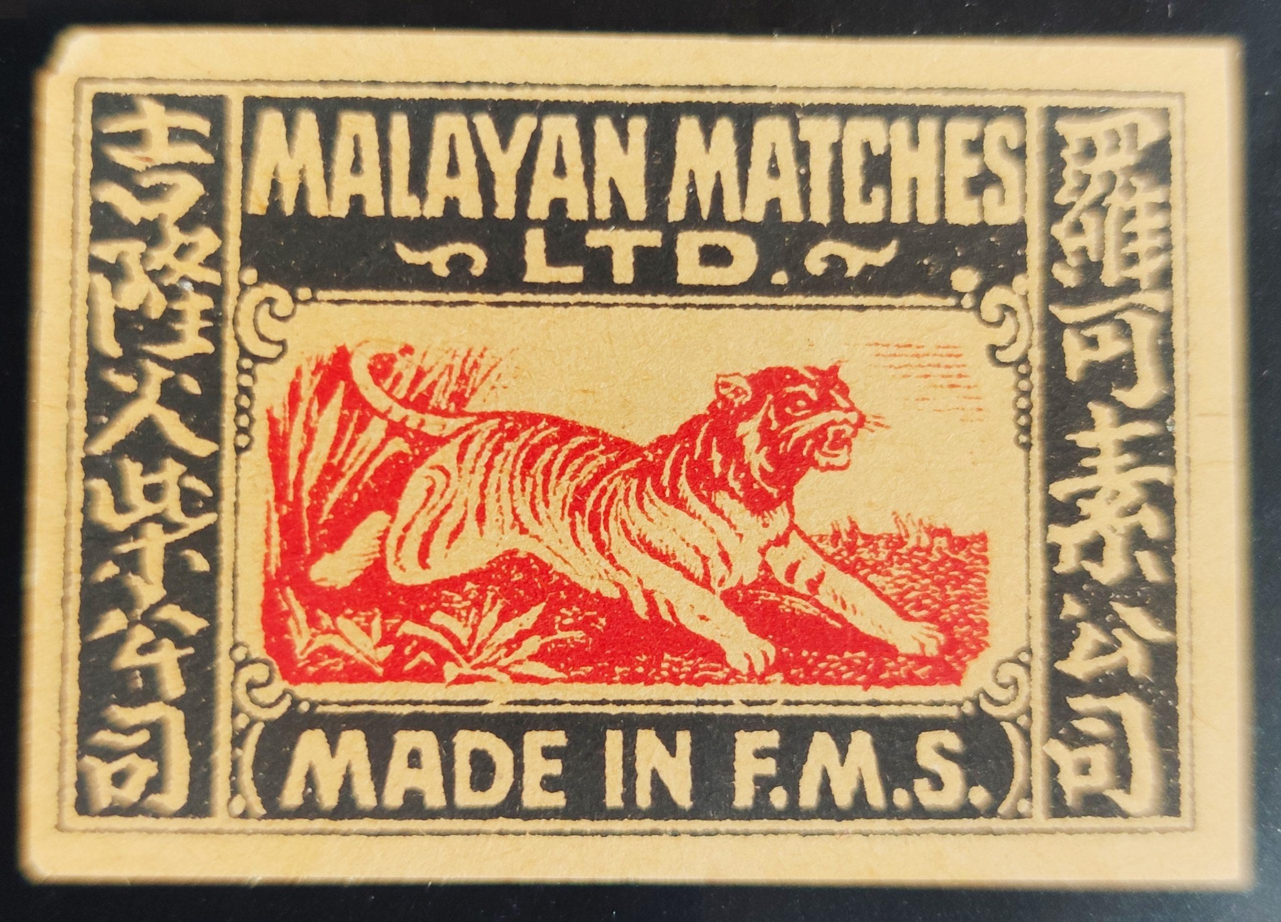 Red Tiger matchbox label, 50 x 35 mm