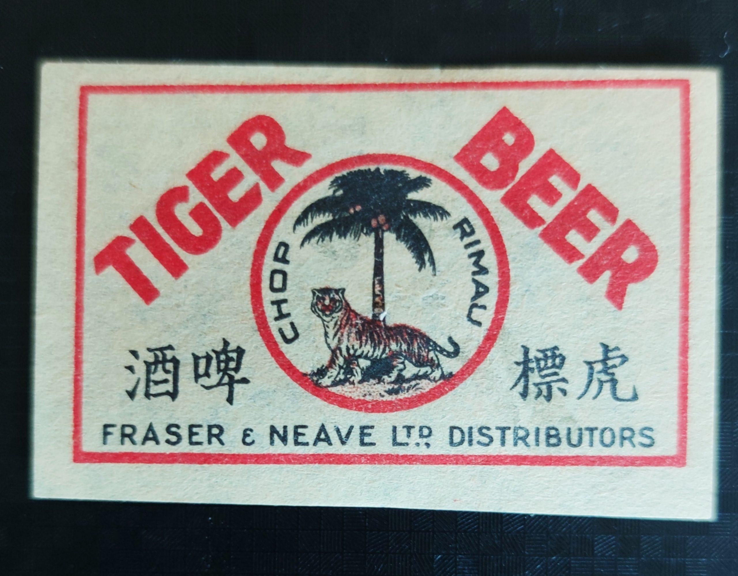 Tiger Beer label, 57 x 36 mm