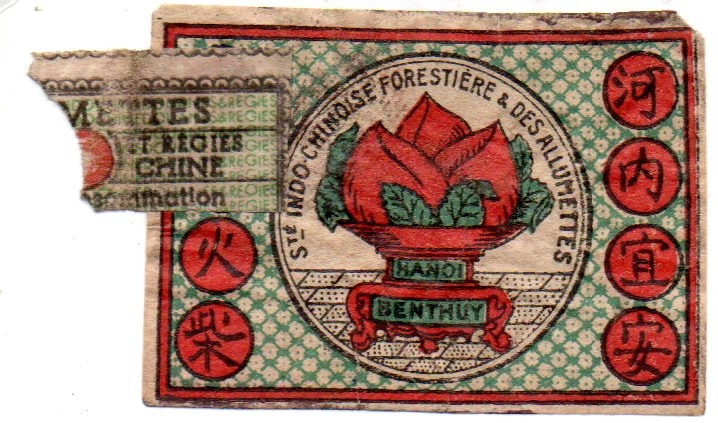Chinese tax stamp, 50 x 35 mm